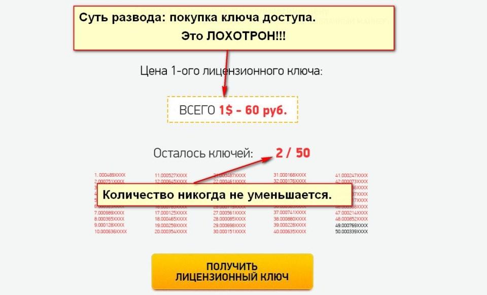 Программа Cloud Miner