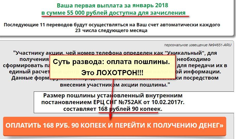 МобиТеле, Унитарный консорциум телефонных операторов стран СНГ и Прибалтики, бонусная акция Уникальный Номер