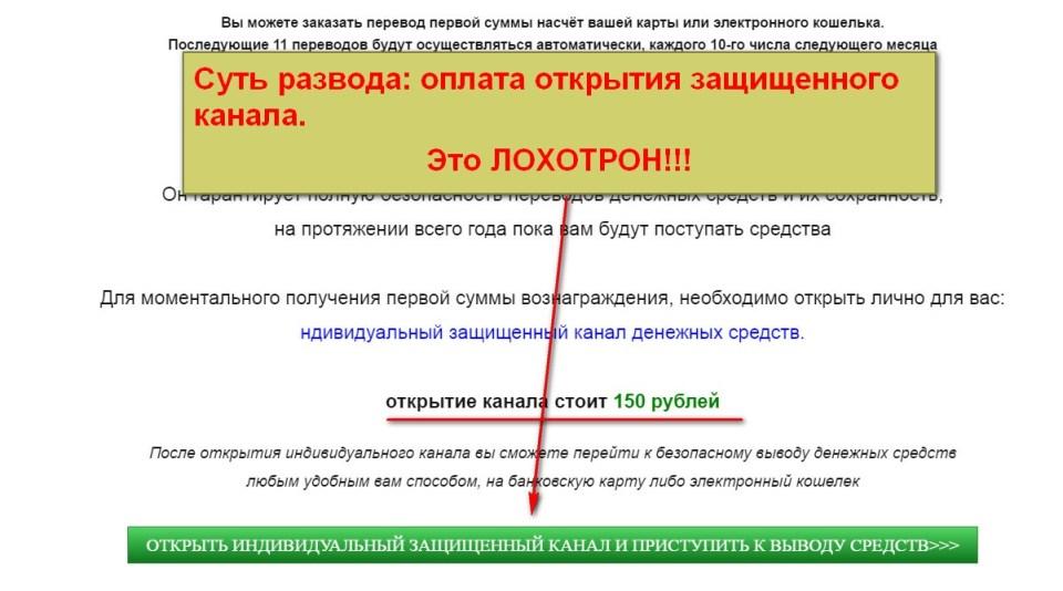 Международная акция «Золотая почта»