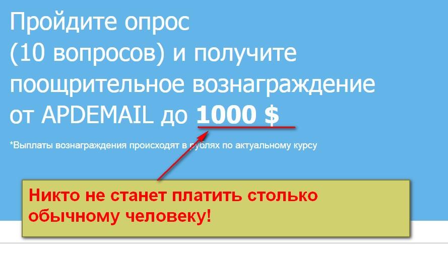 Ассоциация содействия развитию электронной почты