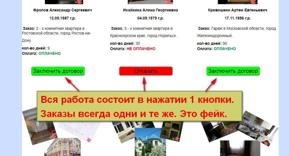 Информационное агентство недвижимости ИнфоДом