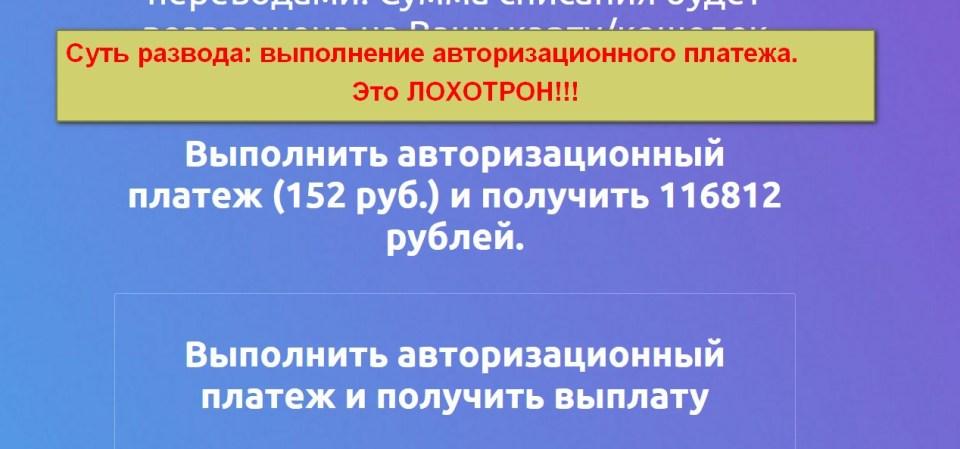 Компания Yakisurvey Corp, опрос