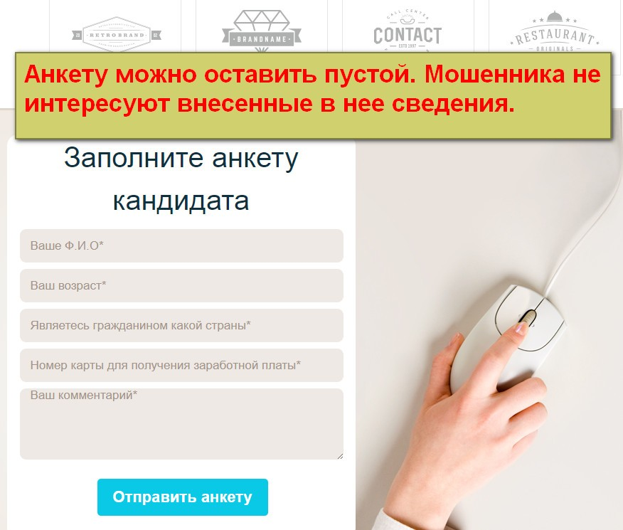 Unusual Envoy Work , международное агентство по трудоустройству, блог Сергея Сергеева