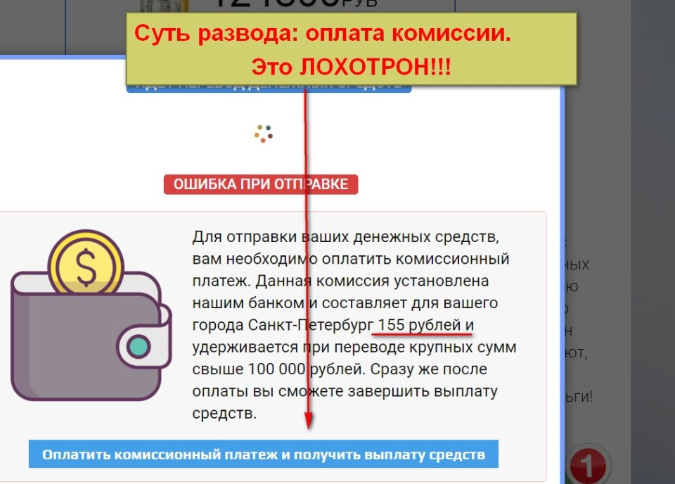 Sim Click Money, проверьте свой мобильный