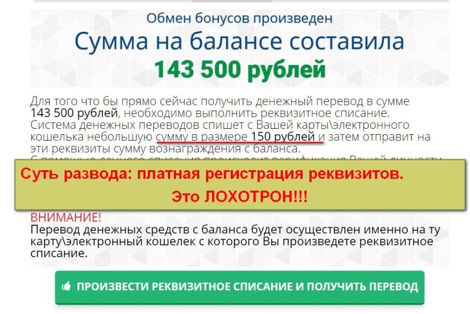 Международная Рейтинговая Ассоциация, World Rating Association