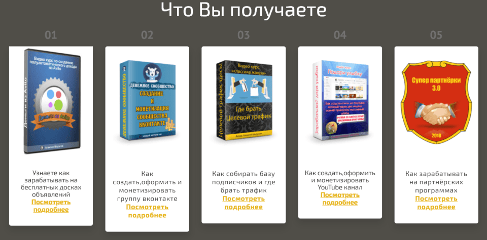 Курс Пентагон, Алексей Морусов