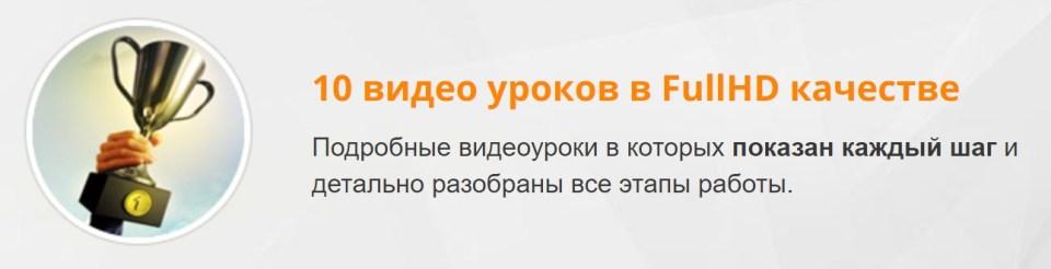 Лови Дзен 2, ваш VIP уровень, Вика Самойлова, Яндекс Дзен, монетизация