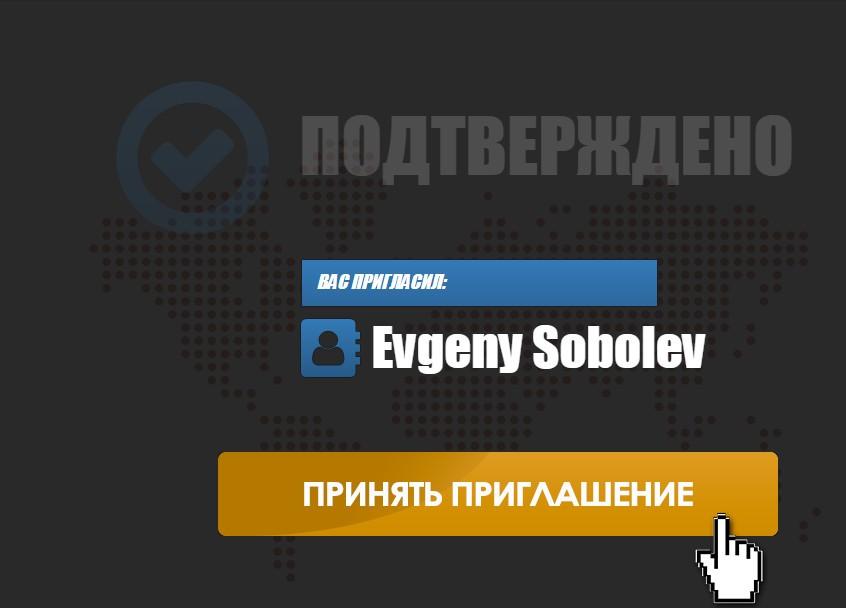 AdvertSolution, блог Евгения Соболева