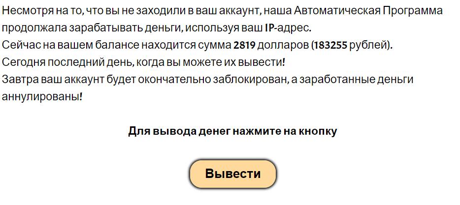 ADS Clicker, автоматический сервис для заработка на рекламе