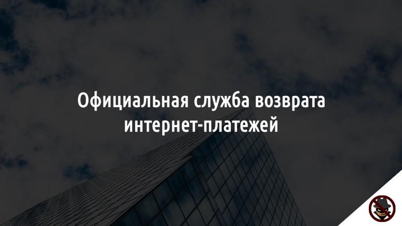 Дайджест, март 2019, Стоп Обман, Партнерский конвейер 3.0, инстамания