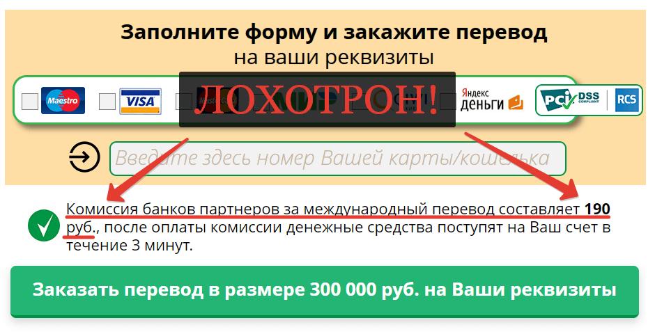 Евразийский Благотворительный Фонд, Eurosian Charity Foundation