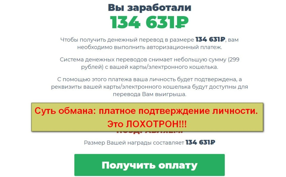 Публичная акция Золотовалютного резерва