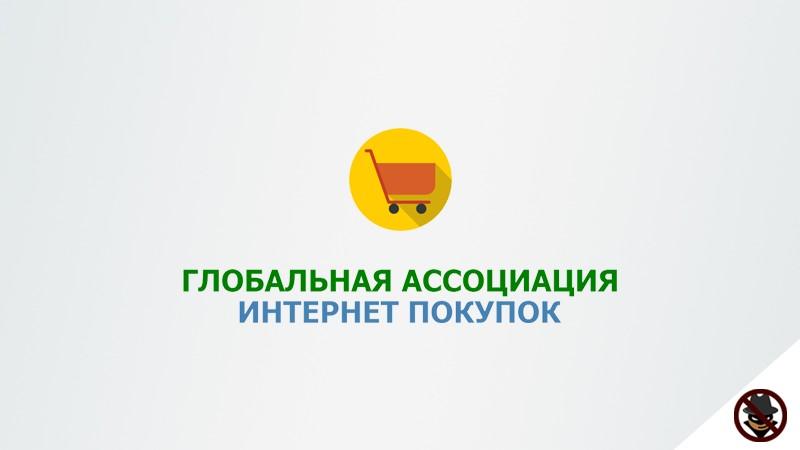 Стоп Обман, дайджест, Золотой Контакт