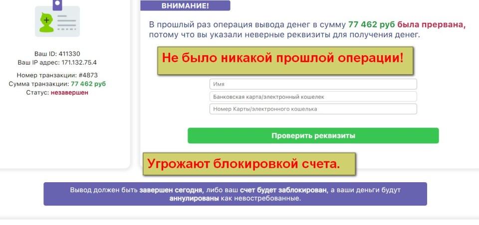 Портал Быстрый Возврат