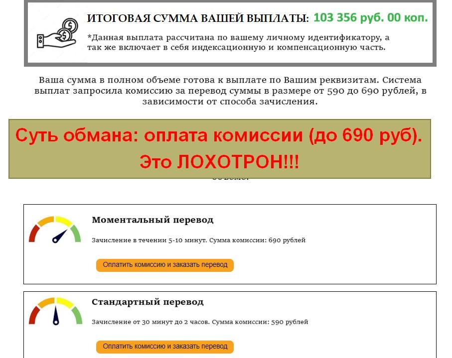 Исполнительный Комитет Социального Обеспечения, ИКСО