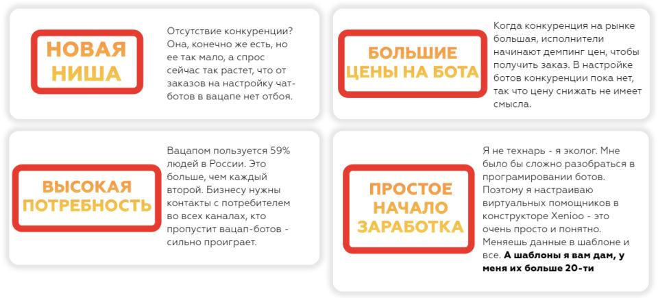WhatsApp Money, Александр Глухарь, WhatsApp Деньги, Ватсапп Мани