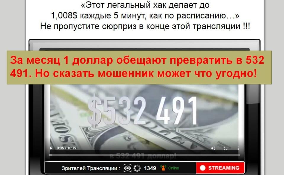 Kovalev Hack, Олег Ковалев