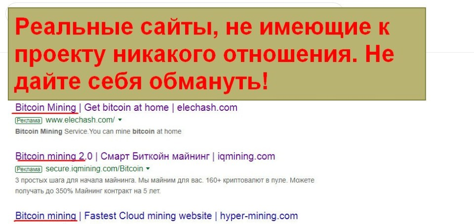 Bitcoin Mining, сервис майнинга криптовалют