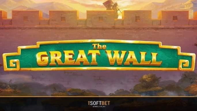 the great wall slot logo