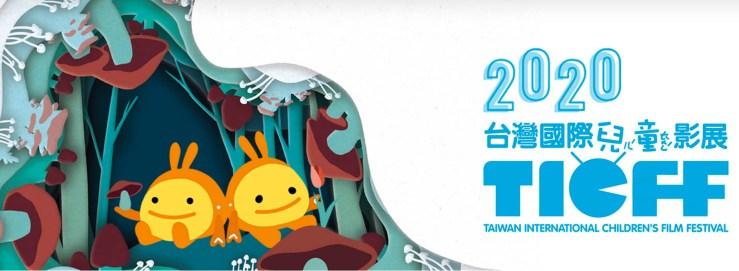TICFF logo