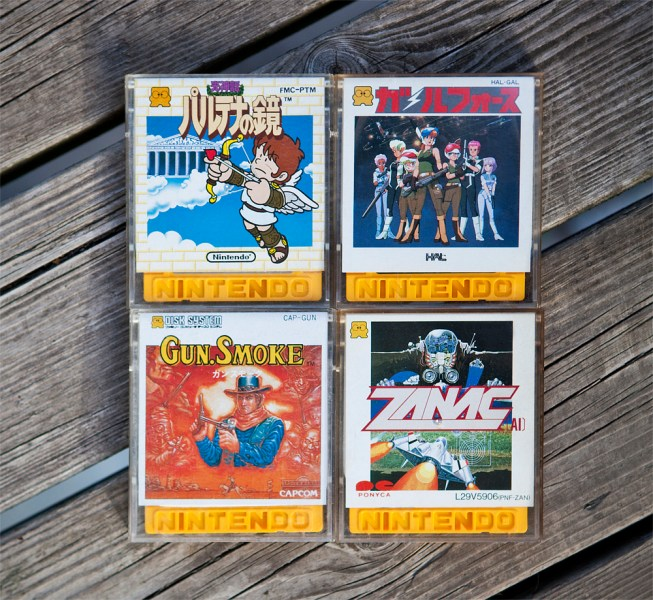 Kid Icarus   Retro Video Gaming Famicom Disk System games   Kid Icarus  Gall Force  Gun Smoke  Zanac