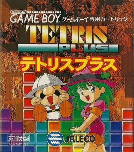 GB - Tetris Plus