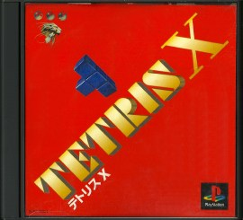 PS - Tetris X