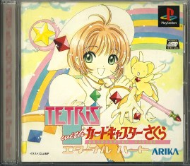 Tetris with Cardcaptor Sakura Eternal Heart