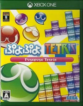 XBONE - Puyo Puyo Tetris