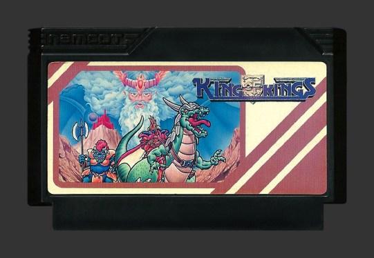 King of Kings - Famicom