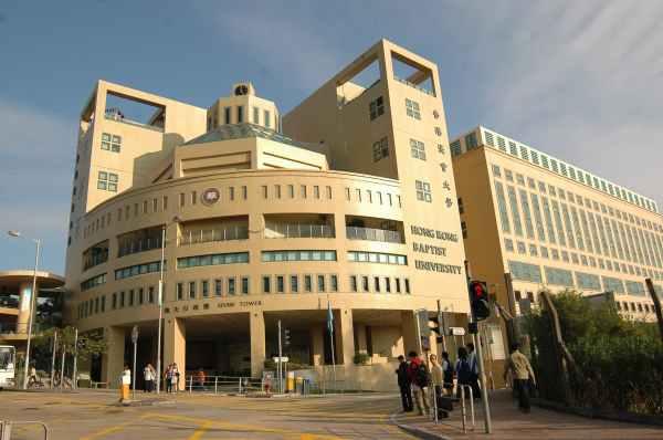 Hong Kong Baptist University - Hong Kong - Hong Kong (SAR ...