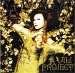 ali_project_sobikakei
