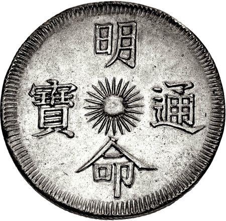 7_tien___Minh_Mang1
