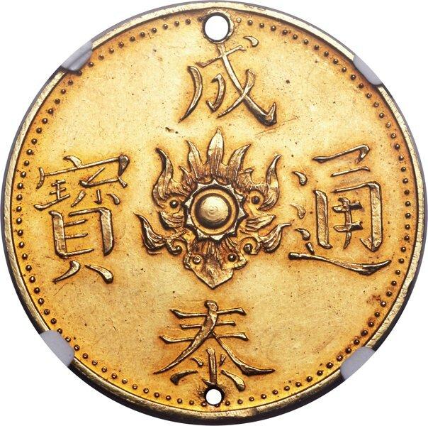 Annam, Thành Thai gold 6 Tiên (Philong) ND (1889-07)