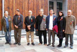 artistes japonais invités et professeurs 1000