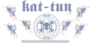 wall_kat_tun2