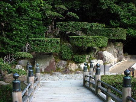 Japon_2008_3069