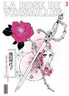 rose_de_versailles_edition_2011_2_m