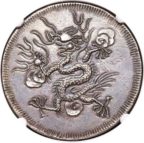 Thiêu Tri silver 7 Tiên ND (1841-48)