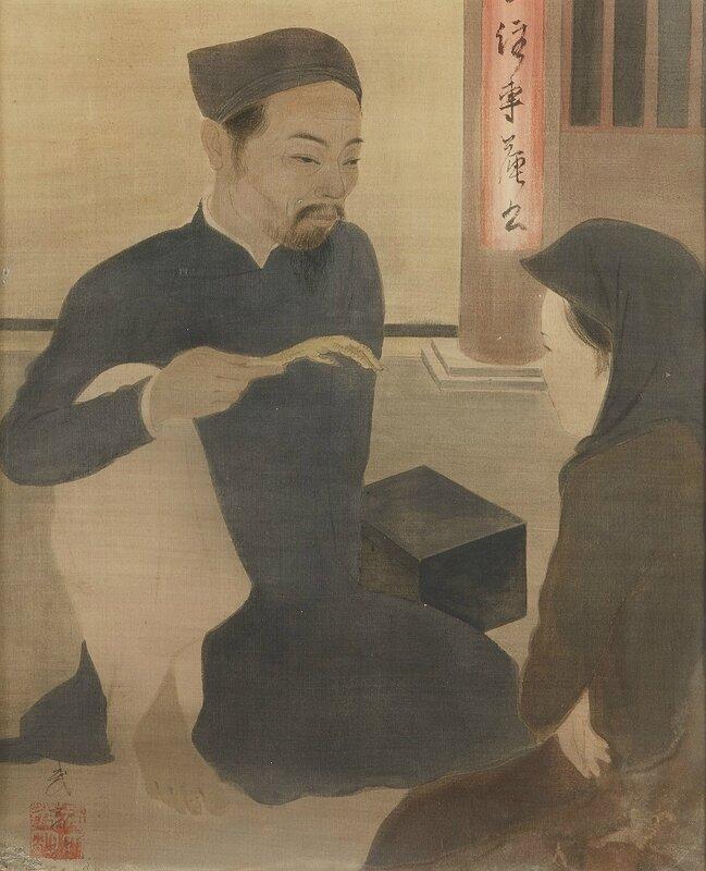 Vũ Cao Đàm (1908-2000), Rituel animiste, vers 1930