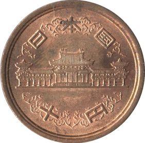 piece_10_yen