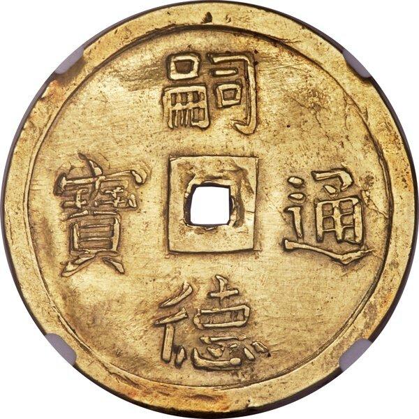 Annam, Tu Duc gold 3 Tien ND (1848-83)