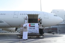 Etihad Airways makes the first known direct commercial flight between two nations