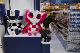 The coronavirus pandemic plague and the uncertainty of the games have  emptied Tokyo 2020 Olympic stores of customers