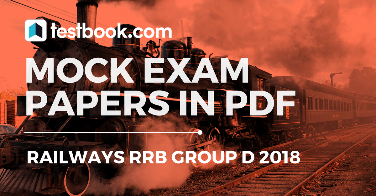 rrb exam books in tamil