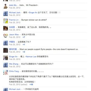 Chinese flooded comments on Obama's Google+ page