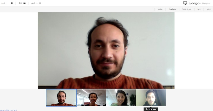 Google+ hangout in Arabic (RTL)