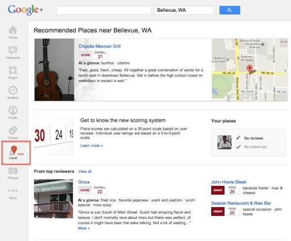 Google+ local feature released