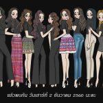 สังสรรค์น้องพี่ 40 ปี สมาคมม้งกรุงเทพและเครือข่าย Miss Hmong Thailand [ Teaser ]
