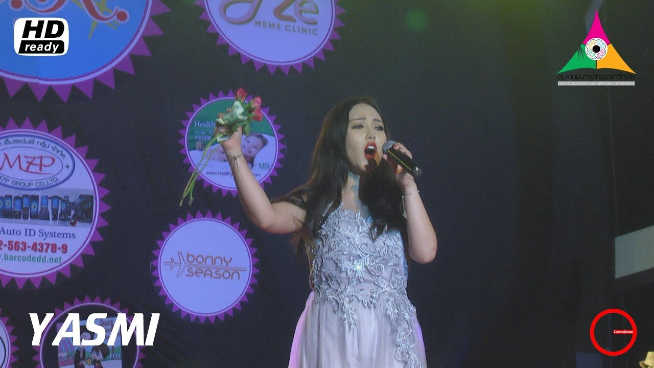 Liked on YouTube: Yasmi Concert HD 40 ปี สมาคมม้งกรุงเทพและเครือข่าย 📺